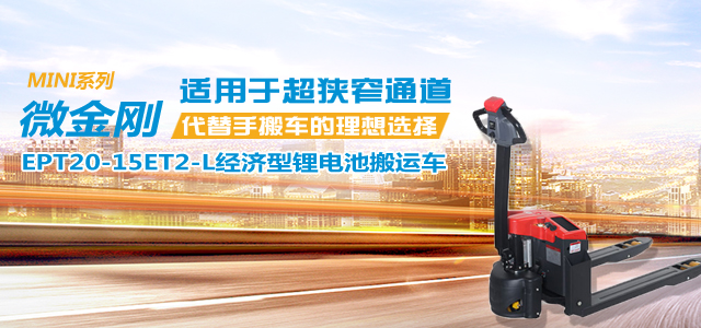 湖南宇力电动青青草网站
