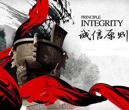 长沙电动青青草网站厂家企业文化