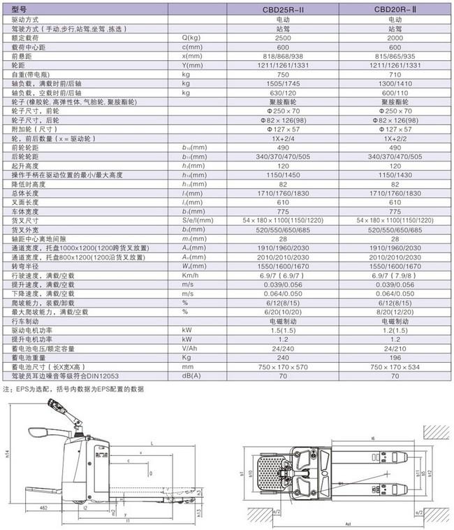 湖南青青草网站